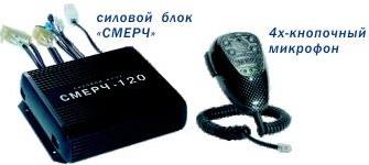 silovoj-blok-smerch-120-s-mk-18