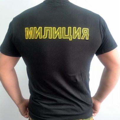 МАЙКА МИЛИЦИЯ
