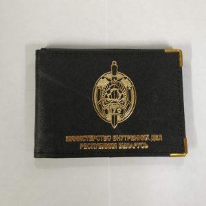 Обложка под удостоверение сотрудника МВД и ВУ